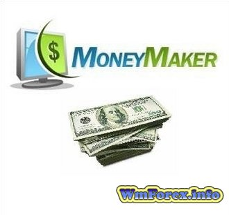 Советник MoneyMaker v2.0 бесплатно