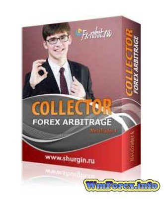 Советник 2012 года Collector Forex Arbitrage